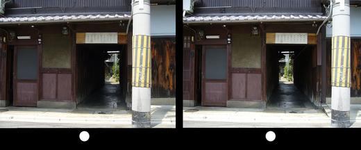 kyotoroji01.jpg